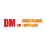 Программное обеспечение Data Mobile Мобильная торговля