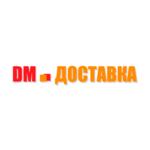 Программное обеспечение Data Mobile Доставка
